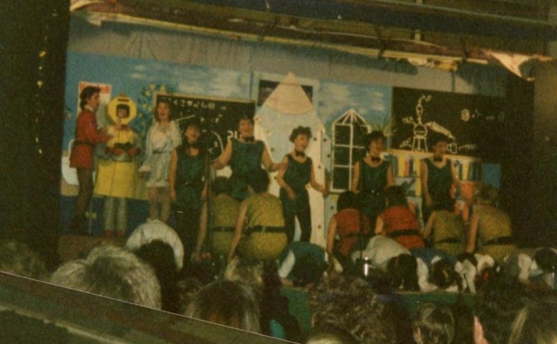 LMVGs Santa in Space 1987 (20)