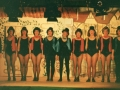 Hickory Dickory Dock, 1986 (www.lmvg.ie) (29)