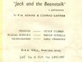 LMVGs Jack & the Beanstalk, 1983